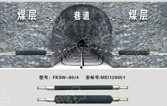 水压式封孔器(水气两用型)